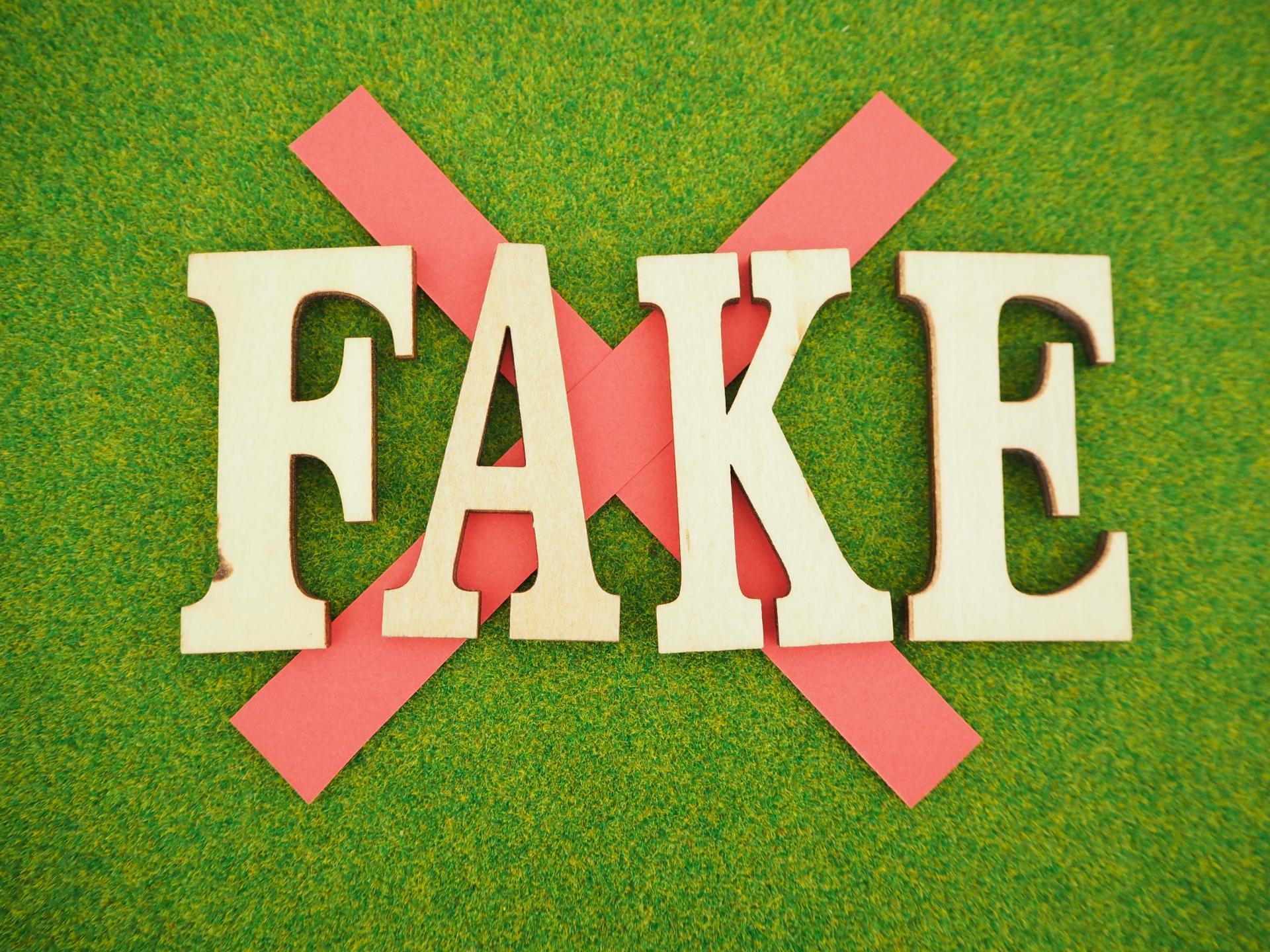 メルカリのトラブルで偽物を買ったらどう対応する?